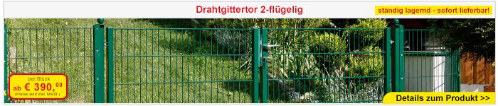 Drahtgittertor 2-flügelig